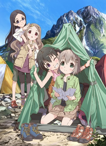 �������� ������ � ����! ������� ������� / Yama no Susume