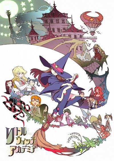 Академия ведьмочек (фильм первый)