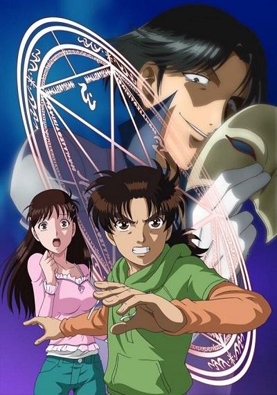 постер аниме Kindaichi Shounen no Jikenbo (2012)