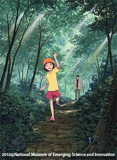 постер аниме Young Alive!: iPS Saibou ga Hiraku Mira
