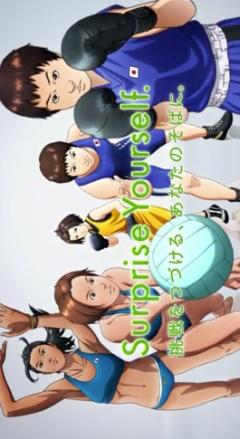 постер аниме Surprise 4 U.