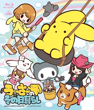 постер аниме Wooser no Sono Higurashi