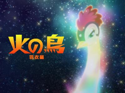 постер аниме Жар-птица: Глава о платье из перьев