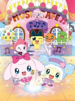 постер аниме Tamagotchi! Yume Kira Dream