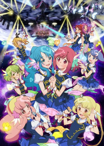 постер аниме AKB0048 Next Stage