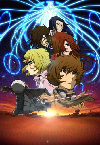 постер аниме Одзума