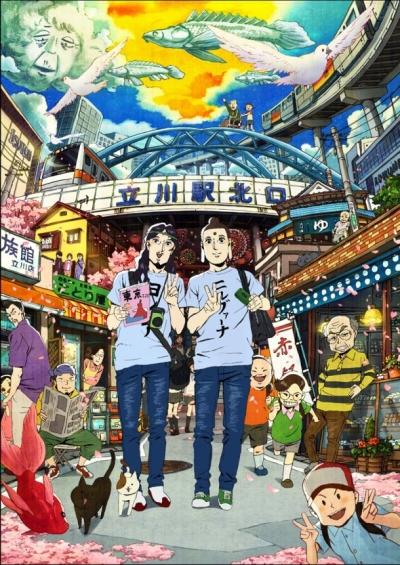 постер аниме Святые юноши