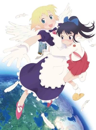 постер аниме Yuri Seijin Naoko-san (2012)