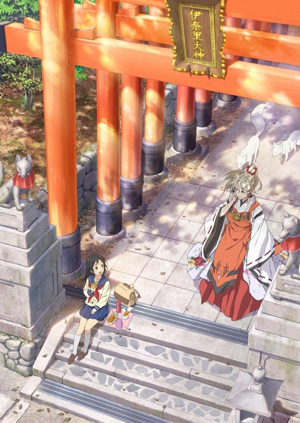 Инари, Лисицы и Волшебная любовь / Inari, Konkon, Koi Iroha