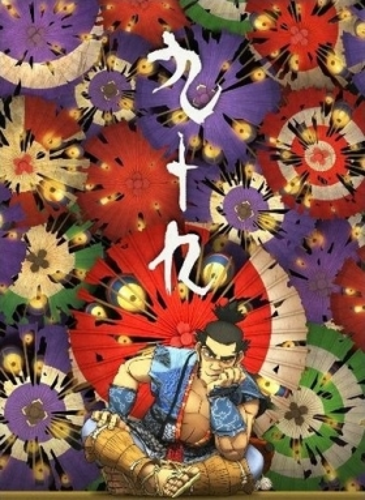 постер аниме Tsukumo