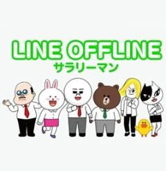 постер аниме Line Offline Salaryman