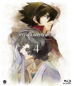 постер аниме Towa no Quon 4: Guren no Shoushin