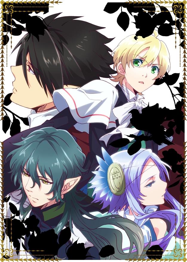 Принц преисподней: демоны и реалист / Makai Ouji: Devils and Realist