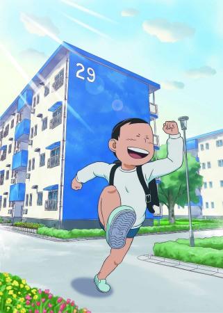 постер аниме Danchi Tomoo
