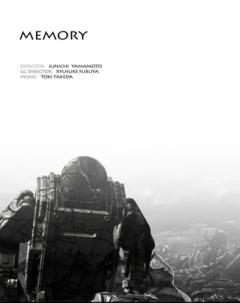 постер аниме Memory