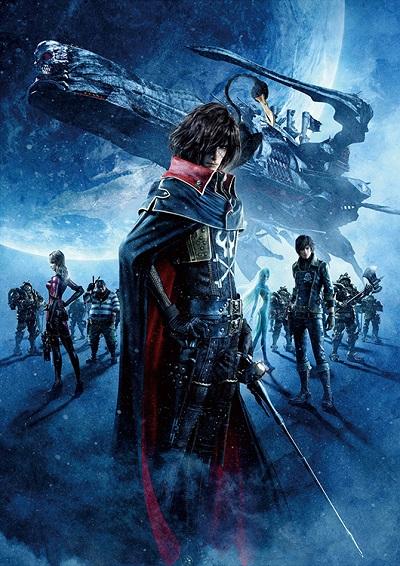 постер аниме Космический пират Харлок