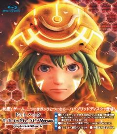 постер аниме .hack//Versus: The Thanatos Report