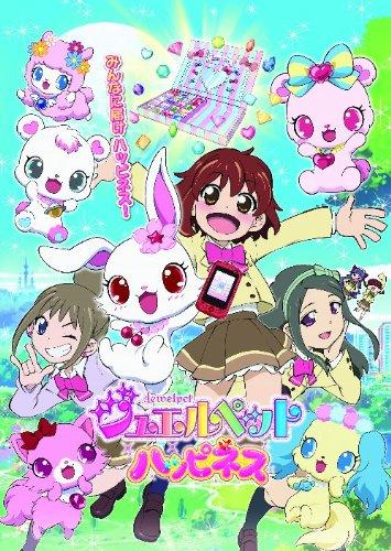 постер аниме Jewelpet Happiness