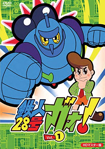 постер аниме Tetsujin 28-gou Gao!