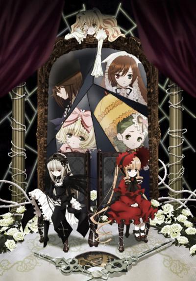 постер аниме Rozen Maiden (2013)