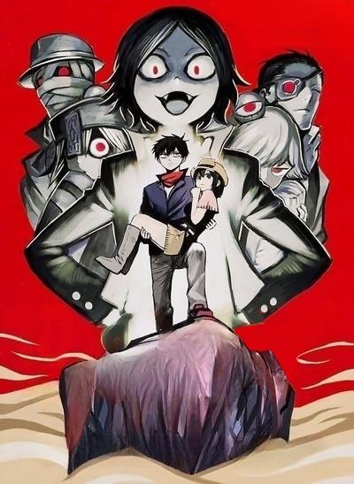 постер аниме Кровавый парень OVA