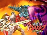 постер аниме Dinozone