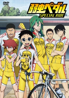 постер аниме Yowamushi Pedal: Special Ride
