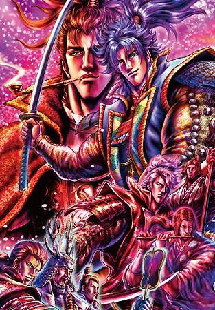 постер аниме Праведные ветра! Канэцугу и Кэйдзи