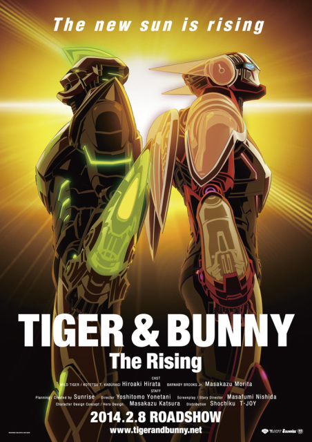 �������� ������ ���� � ������ (�����) / Gekijouban Tiger & Bunny: The Rising
