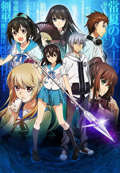 Удар крови / Strike the Blood + OVA