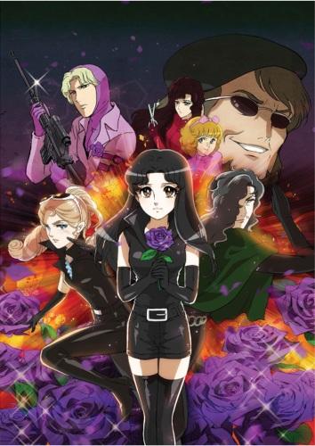 постер аниме Glass no Kamen Desu ga the Movie: Onna Spy no Koi! Murasaki no Bara wa Kiken na Kaori!?