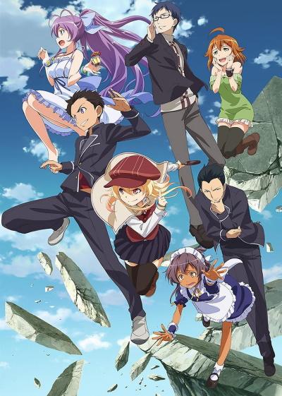 постер аниме Сокровища Нананы Рюгадзё