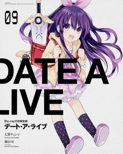 Date a Live: Date to Date