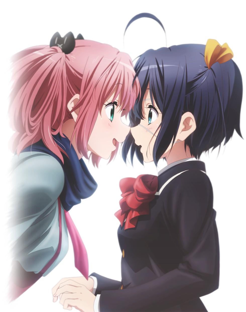 Чудачество любви не помеха! 2 сезон /Я не от мира сего, но тоже любить хочу 2 сезон / Chuunibyou demo Koi ga Shitai! Ren
