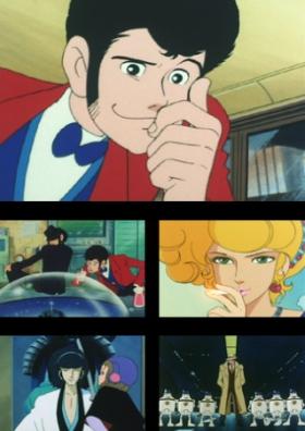 постер аниме Lupin Hassei