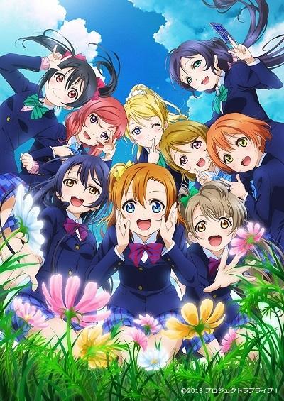 Проект школьные идолы!  / Love Live! 2