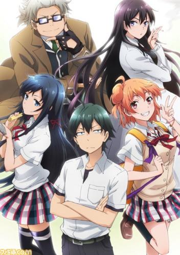 постер аниме Как и ожидал, моя школьная романтическая жизнь не удалась OVA-1