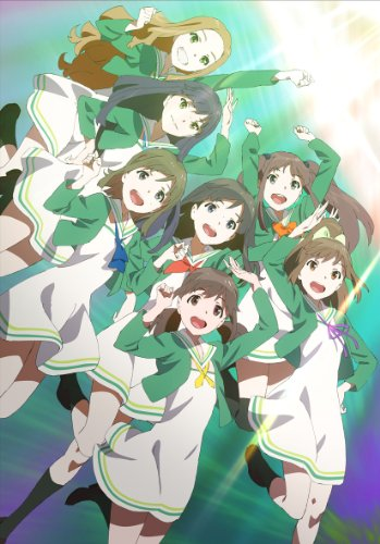 �������� ������ ������, �������! / Wake Up, Girls!