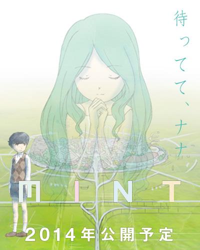 постер аниме Mint
