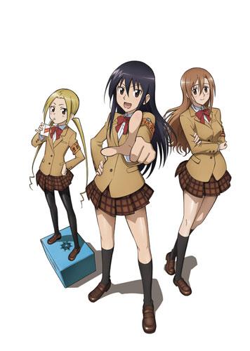 постер аниме Seitokai Yakuindomo OVA