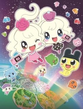 постер аниме Tamagotchi! Miracle Friends