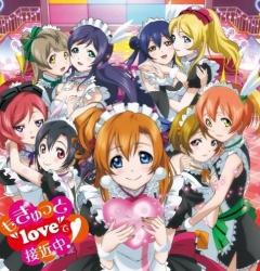 "постер аниме Mo Gyutto ""Love"" de Sekkinjuu!"