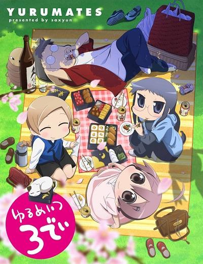 постер аниме Yurumates 3D