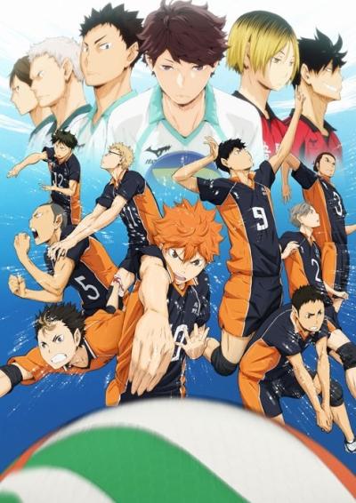 постер аниме Волейбол [ТВ-1]