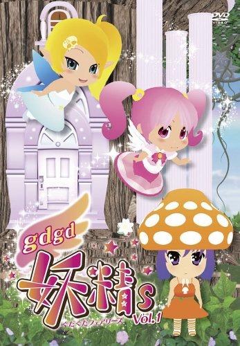 постер аниме Gudaguda Fairies
