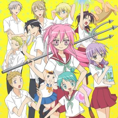 постер аниме High Score