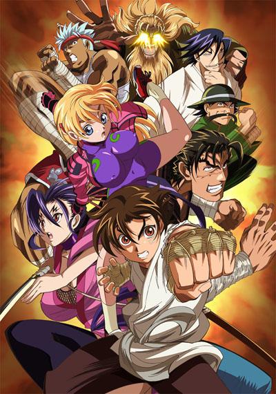 Shijou Saikyou no Deshi Kenichi OVA / Сильнейший в истории ученик Кэнъити OVA [2012]