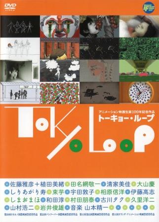 постер аниме Tokyo Loop