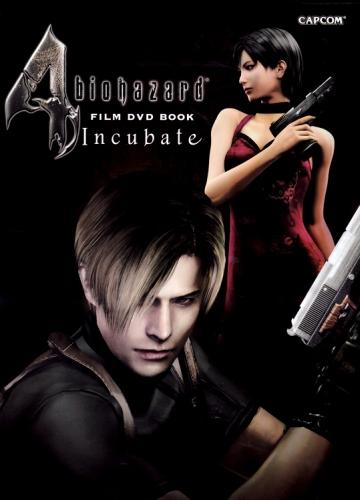 Biohazard 4: Incubate [2006]