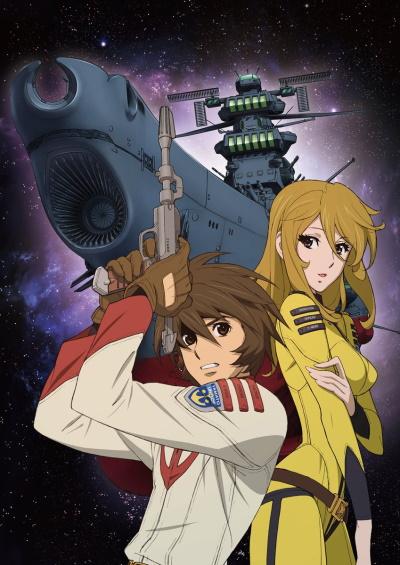 постер аниме Космический крейсер Ямато OVA